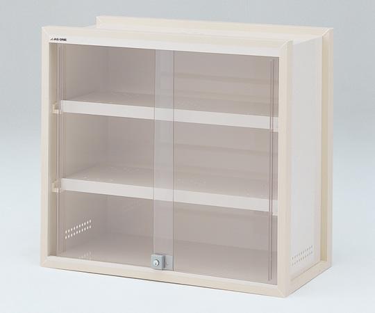 【直送品】 アズワン PVC薬品庫(上段用) 2-8069-04 【大型】《実験設備・保管》 【特大・送料別】