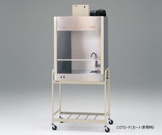 【直送品】 アズワン コンパクトドラフト700(ステンレス製) 3-4057-21 【大型】《実験設備・保管》 【特大・送料別】