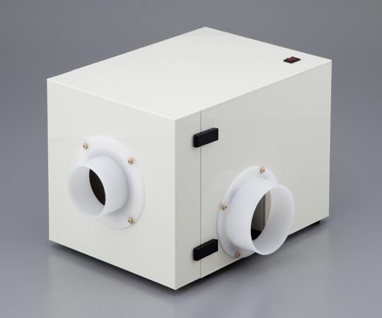 アズワン ポータブルヒュームフード(ファンユニット) 1-7613-21 《実験設備・保管》