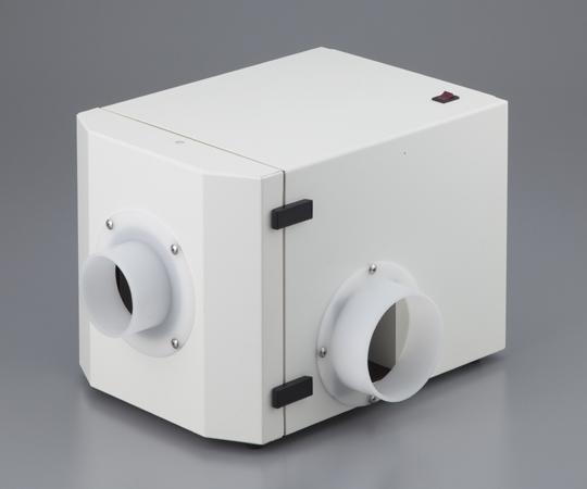 アズワン ポータブルヒュームフード(ファンユニット) 1-7613-22 《実験設備・保管》