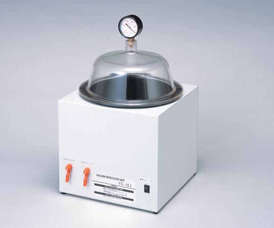 アズワン ポンプ内蔵真空デシケーター VE-ALL (1-8989-01) 《実験設備・保管》