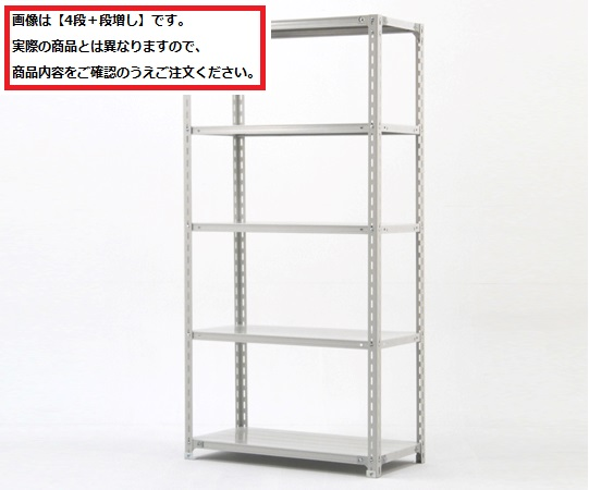 【直送品】 アズワン 軽量ラック TK66A (6-6693-10) 《実験設備・保管》 【特大・送料別】