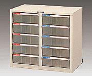 アズワン レターケース (A9) LC-M10P (3-280-10) 《実験設備・保管》