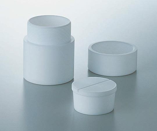 アズワン テフロン(R)分解容器 (PTFE製) 4-1015-04 《樹脂製容器》