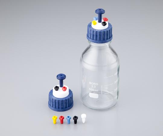 アズワン 安全キャップ (GL45ボトル用) 107019 (1-1735-01) 《ガラス製容器》