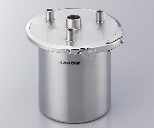 アズワン 小型真空反応容器 MRC-01 (1-6068-01) 《金属製容器》