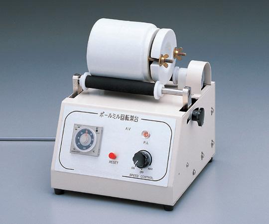 【直送品】 アズワン 小型ボールミル回転架台 AV-1 (5-5013-01) 《研究・実験用機器》