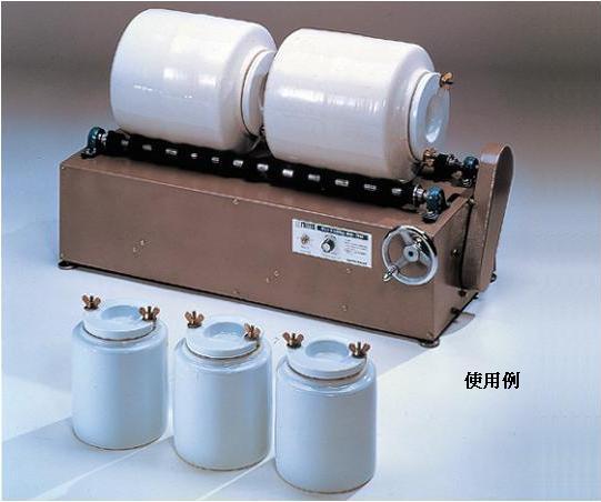アズワン 磁製ボールミル 6-552-03 《研究・実験用機器》