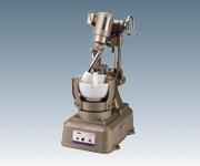 【直送品】 アズワン 自動乳鉢 ANM-150 (1-300-01) 《研究・実験用機器》 【特大・送料別】