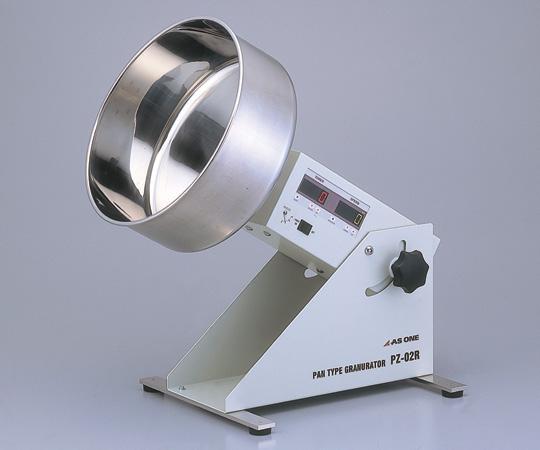アズワン パン型造粒機 PZ-02R (1-6061-11) 《研究・実験用機器》
