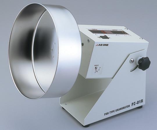 アズワン パン型造粒機 PZ-01R (5-5710-11) 《研究・実験用機器》