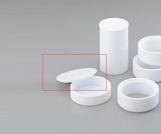 アズワン フッ素樹脂製ふるい φ100蓋 (1-4222-14) 《研究・実験用機器》