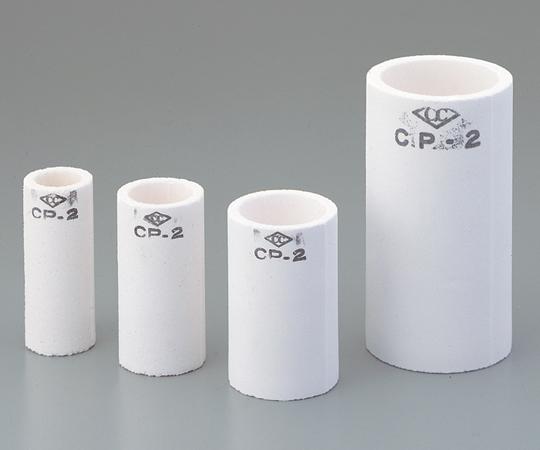 アズワン 特殊耐火ルツボ CP85 (1-5331-04) 《実験器具・材料・備品》