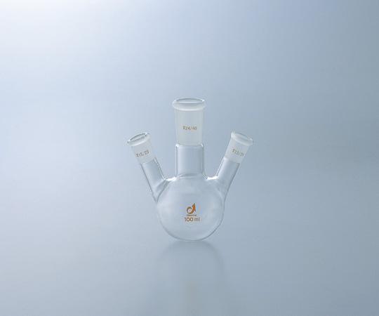 アズワン 共通摺合三つ口フラスコ 0080-05-10 (1-4361-03) 《実験器具・材料・備品》