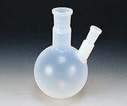 アズワン PFA丸底フラスコ 1-6665-02 《実験器具・材料・備品》