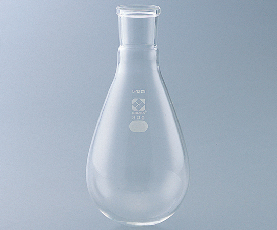 アズワン SPCなす型フラスコ 292 (1-7085-07) 《実験器具・材料・備品》