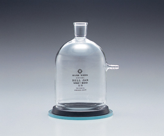アズワン 桐山ロート用吸引鐘 VKU-200 (1-4387-02) 《実験器具・材料・備品》