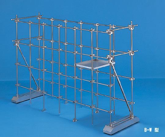 アズワン ユニットスタンド (A型)(B型)(C型) 5-5317-04 《実験器具・材料・備品》