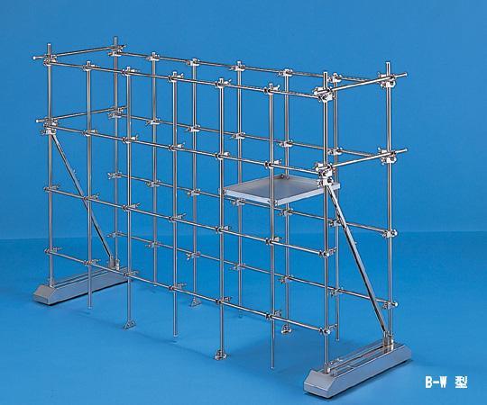 アズワン ユニットスタンド (A型)(B型)(C型) 5-5318-02 《実験器具・材料・備品》