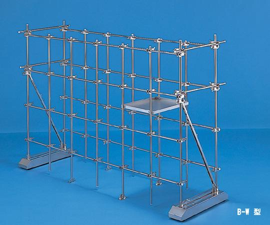アズワン ユニットスタンド (A型)(B型)(C型) 5-5318-03 《実験器具・材料・備品》
