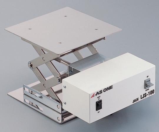 アズワン オートラボジャッキ 2-7818-01 《実験器具・材料・備品》