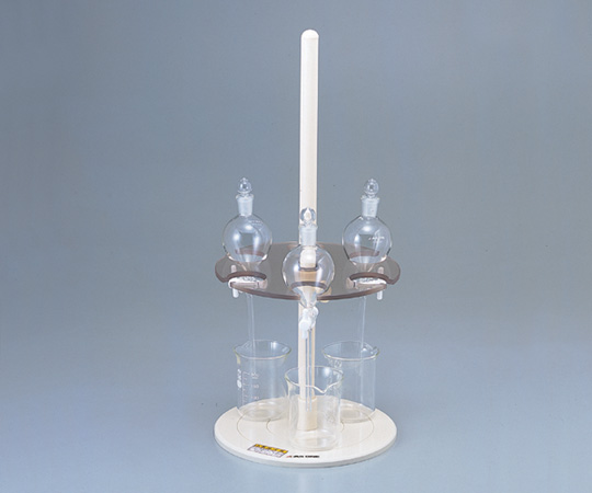 アズワン 分液ロート台 3-206-03 《実験器具・材料・備品》