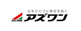 【期間限定特価】アズワン マクロチューブ 5ml C2540 (3-8692-03-30)