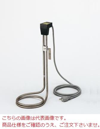 アズワン チタン製投込みパイプヒーター LYPAT110 (7-620-12) 《研究・実験用機器》