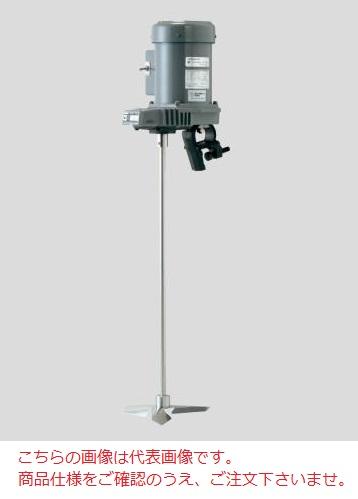 【直送品】 アズワン ポータブルミキサー A720-0.065AS (2-179-01) 《研究・実験用機器》 【大型】