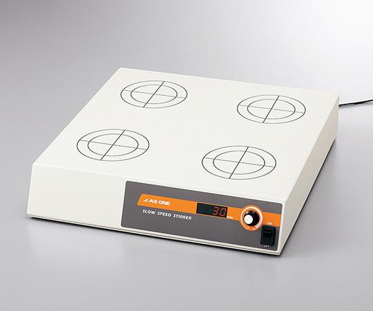 アズワン 低速スターラー ULS-4N (2-8155-12) 《撹拌・振盪機器》