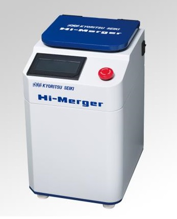 【直送品】 アズワン 自転公転式撹拌脱泡機 HM-50SE (3-5100-01) 《研究・実験用機器》 【送料別】