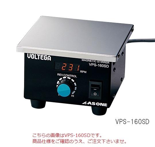 アズワン パワースターラー(デジタル) VPS-200SD (3-6758-02) 《研究・実験用機器》