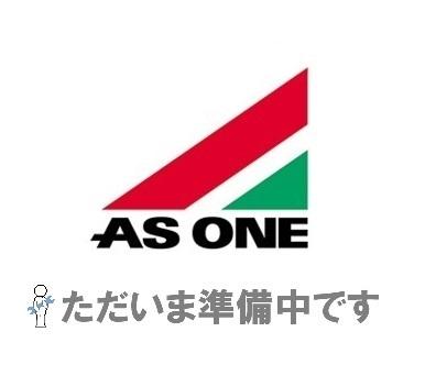 アズワン ボンベ固定スタンド500L 細型S (1-2984-03)