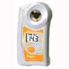 アタゴ (ATAGO) ポケット酢酸濃度計 PAL-30S (NO4430) 《受注生産品》