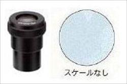 【代引不可】 カートン光学 (Carton) ミクロメーター入接眼レンズ(φ30mm) DFSW10X (M902-017) 【メーカー直送品】