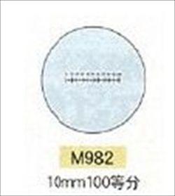 カートン光学 カートン光学 (Carton) (M982) DIN共通オプション・スケール入り接眼レンズ(視度調整付き)10mm100等分 FW10xD FW10xD (M982), 丸石酒店:6238e4e3 --- officewill.xsrv.jp