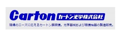 カートン光学 (Carton) 特殊スタンド LS-GSシリーズ SPZ-50LS-GS-260 (MS591226) ポールスタンドタイプ・LSスタンド)