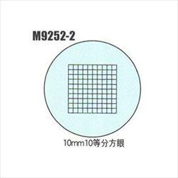 カートン光学 (Carton) CZS/CZN共用オプション・スケール入り接眼レンズ (10mm10等分方眼) W10x (M9252-2)