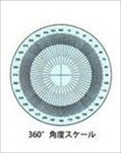 カートン光学 (Carton) 工作用顕微鏡(ツールスコープ)用・スケール(360°角度スケール) XR1001-9