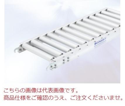 【直送品】 セントラルコンベヤー フリーローラコンベヤ(アルミ製) ALR3808 (ALR3808400520) 400WX50PX2000L 【大型】