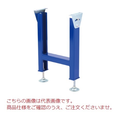 【直送品】 【期間限定特価】 セントラルコンベヤー IB型スタンド(中・重荷重用) IB-950-600W (IB-950-60) 【大型】