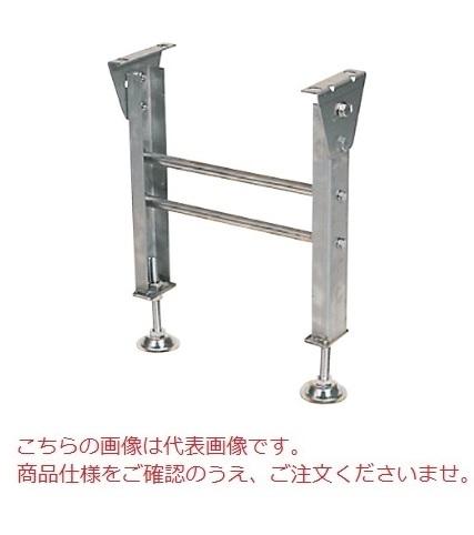 【直送品】 セントラルコンベヤー ICU型スタンド(オールステンレス製) ICU-900-200W (ICU-900-20) 【大型】
