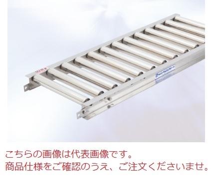 【直送品】 セントラルコンベヤー フリーローラコンベヤ(ステンレス製) MRU3812 (MRU3812100520) 100WX50PX2000L 【大型】