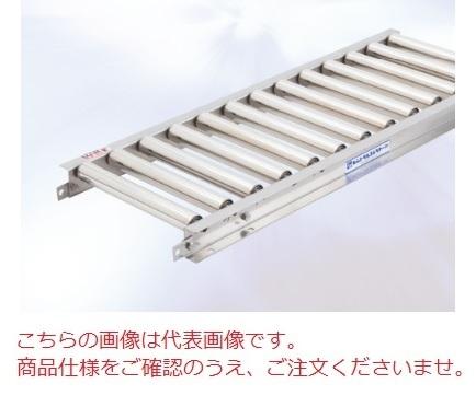 【直送品】 セントラルコンベヤー フリーローラコンベヤ(ステンレス製) MRU6012 (MRU6012701510) 700WX150PX1000L 【大型】