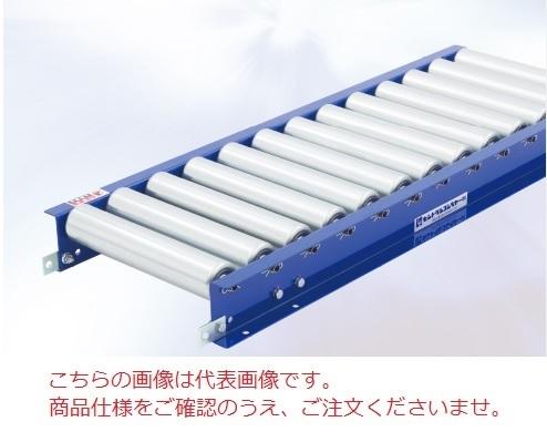 500WX75PX1500L 【直送品】 【大型】 セントラルコンベヤー SRA5712 (SRA5712500715) フリーローラコンベヤ(スチール製)