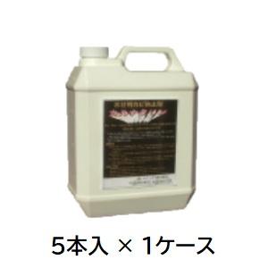 難しい汚れを低コストで ☆送料無料☆ 当日発送可能 直送品 ケミックス カルナクリン 4L KC4-C 大型 送料無料お手入れ要らず ケース KC4 5本入