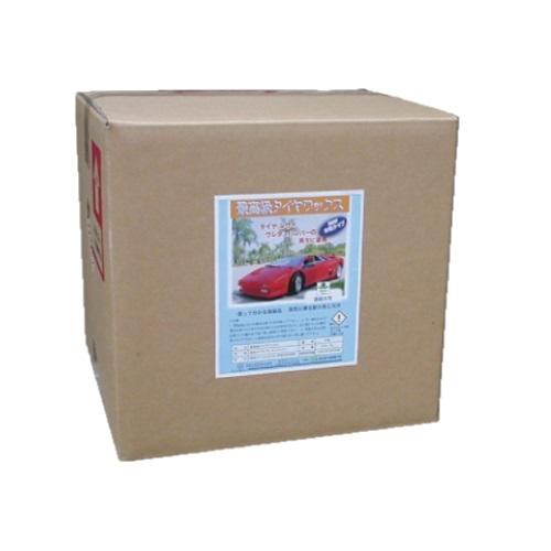 難しい汚れを低コストで  【直送品】 ケミックス 最高級タイヤワックス 18L TW18 【大型】