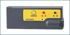 新コスモス電機 (COSMOS) ポケット型ガス警報機 XA-370(b) (XA-370b)