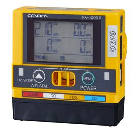 新コスモス電機 携帯用ガス検知器 XA-4400II-J (船舶用)(検定付)