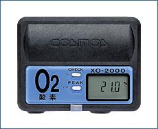 新コスモス電機 (COSMOS) 酸素計 XO-2000